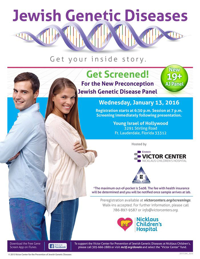 Victor Center Jewish Genetic Diseases Screening
