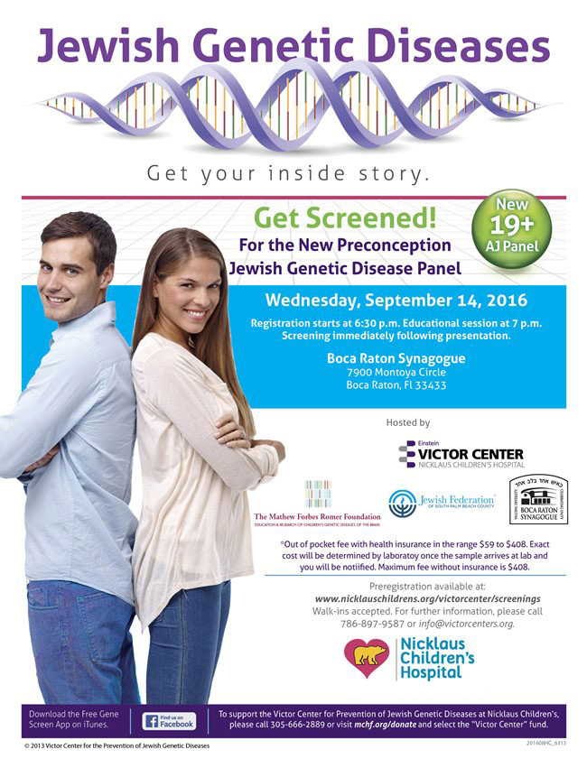 Jewish Genetic Diseases Screening