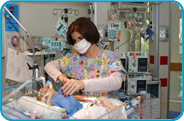 Pediatric Cardiac Intensive Care Unit (CICU)